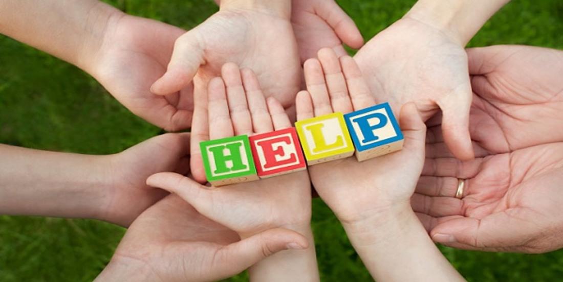 попросить помощи безвозмездно