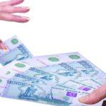 Как получить деньги безвозмездно от добрых людей?