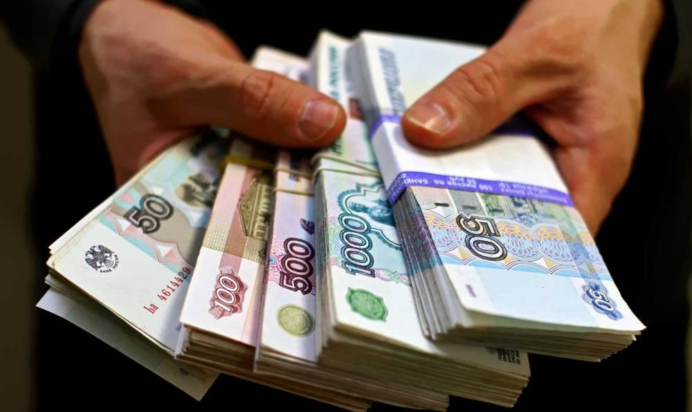 Рефинансирование кредита приватбанк