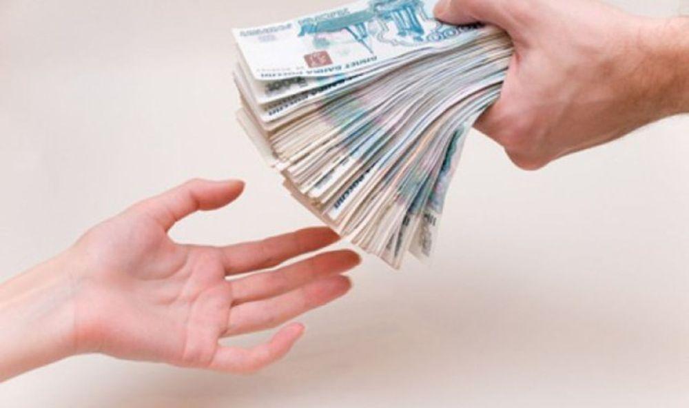передача денег
