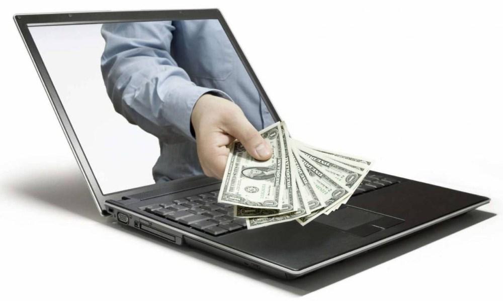 получить деньги в интернете