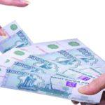 Как правильно попросить денег