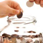 Нужна финансовая помощь что делать