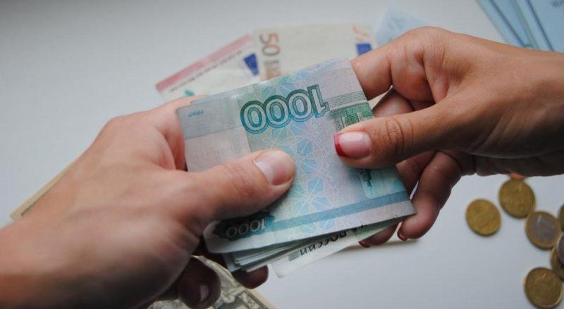 Обращение в банки или МФО