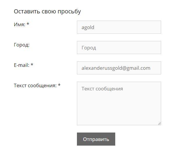 Подать объявление о денежной помощи в москве бесплатное объявление в россии женщина ищет мужчину