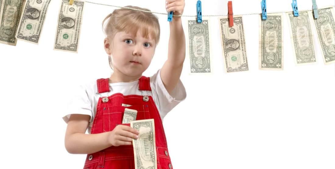 бесплатная помощь деньгами