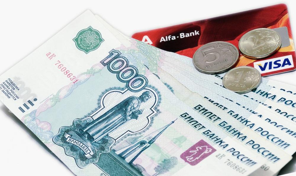 деньги на карту