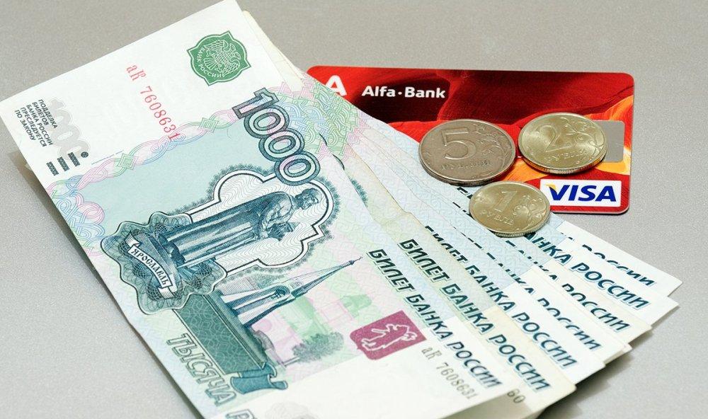 деньги с кредитной карты