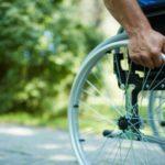 фонды инвалидам