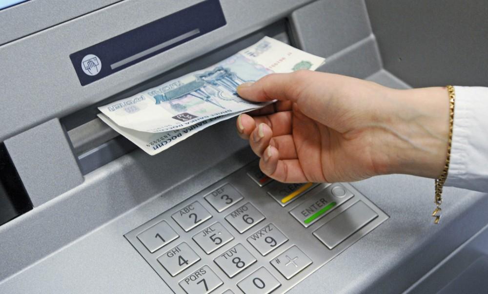 наличные с кредитной карты