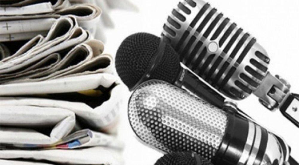 обращение в СМИ