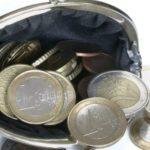 просьба о помощи деньгами