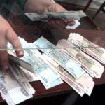 центр денежной помощи