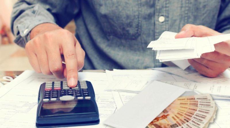 тем как посчитать рефинансирование ипотеки могу