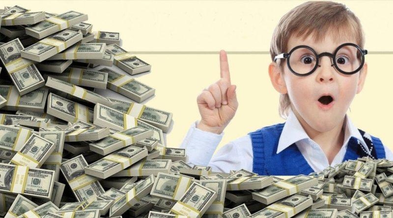 Как взять и не отдавать кредит банку