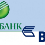 Рефинансирование действующих кредитов в Сбербанке и ВТБ24
