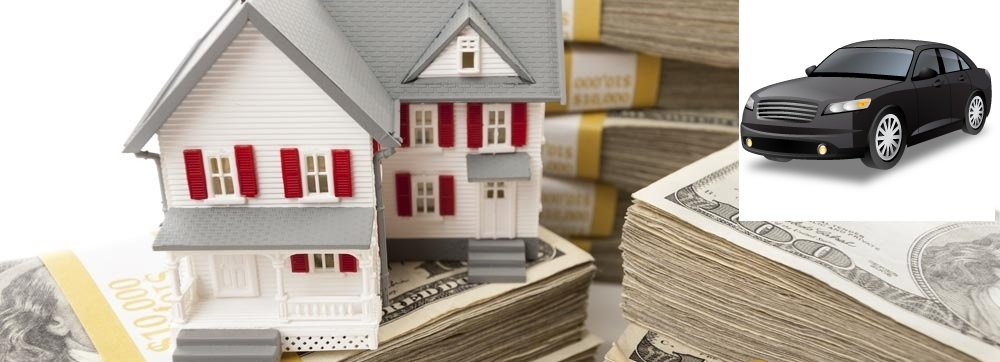 Рефинансирование кредита под залог