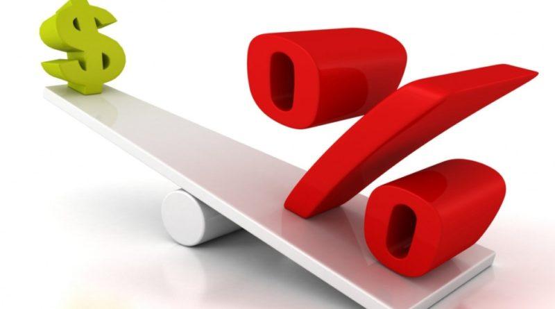 Рефинансирование кредита с наиболее низкими процентами