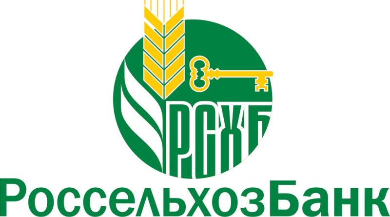 Рефинансирование кредита в Россельхозбанке