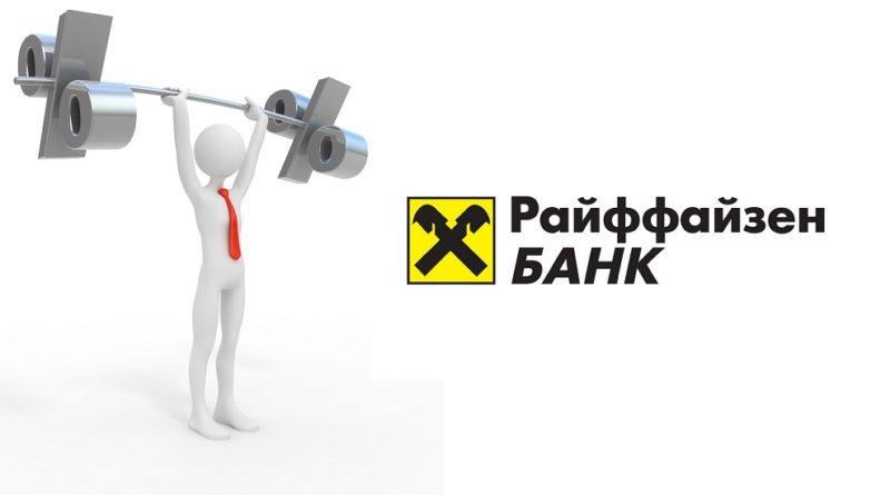 Как можно оплатить кредит в Почта банке – обзор