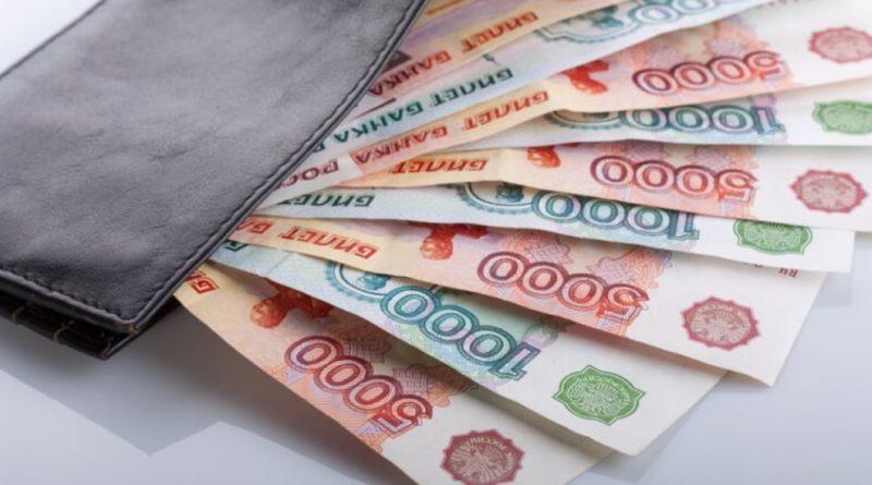 рефинансирование кредита без справки о доходах банки
