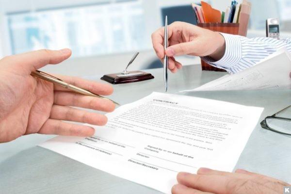 заявление на рефинансирование кредита образец