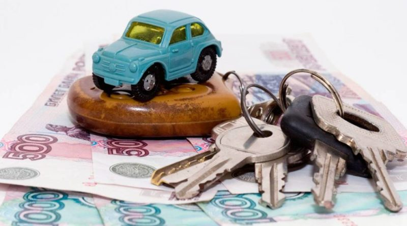 Перекредитование автокредита банки, условия