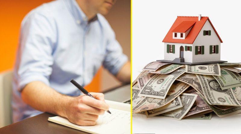 Как написать заявление не рефинансирование ипотеки