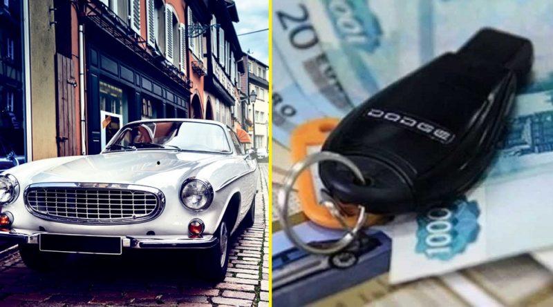 Где взять деньги на машину