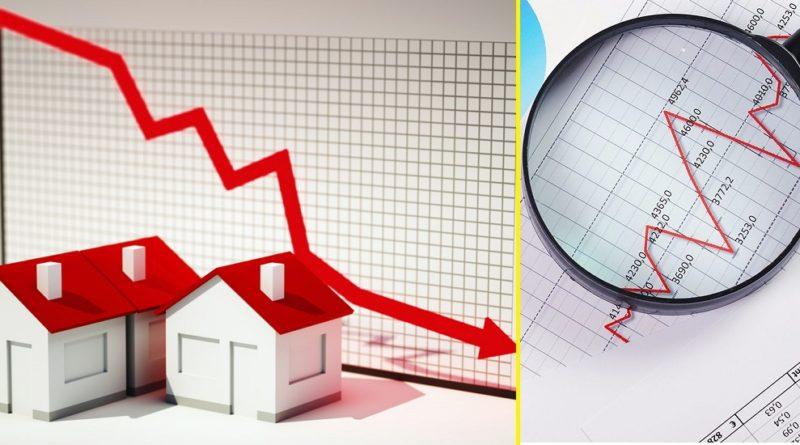 Изменение ставки рефинансирования по годам