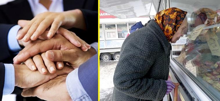 Социальная материальная помощь в России