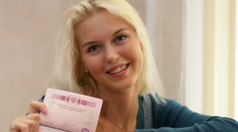 Где взять деньги по паспорту варианты