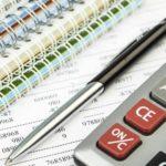 Когда взимается налог на материальную помощь