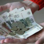 Материальная помощь безработным гражданам