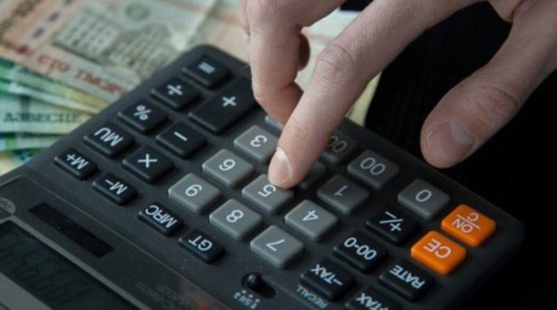 Кредитный калькулятор онлайн - расчет процентов