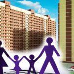 Может ли многодетная семья получить квартиру в Москве