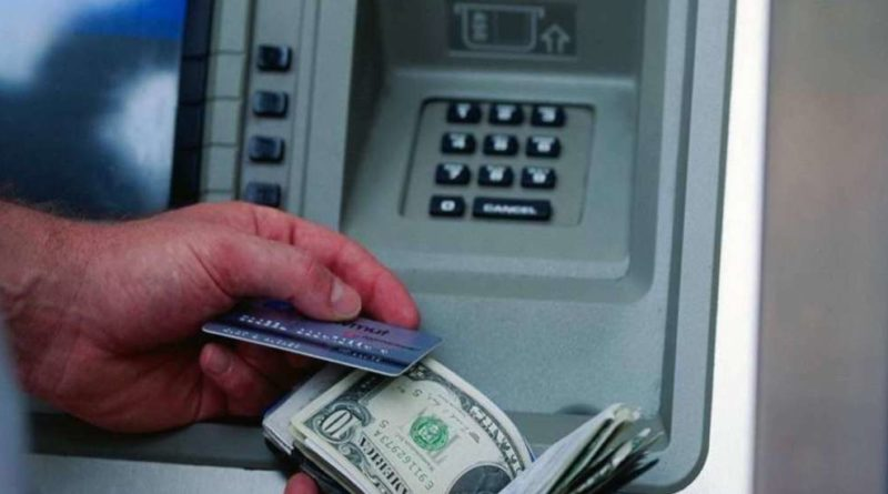 Как перевести деньги на карту через банкомат инструкция