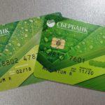 Как получить деньги в долг на карту Сбербанка