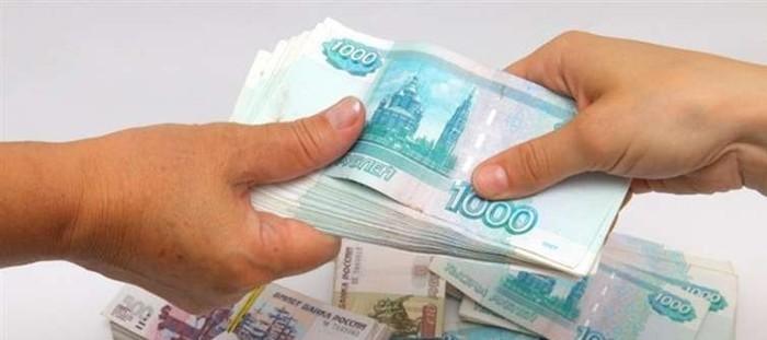 деньги без предоплат