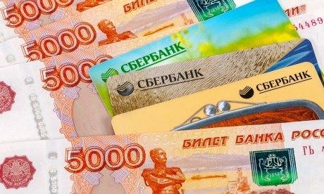 деньги в долг на карту Сбербанка
