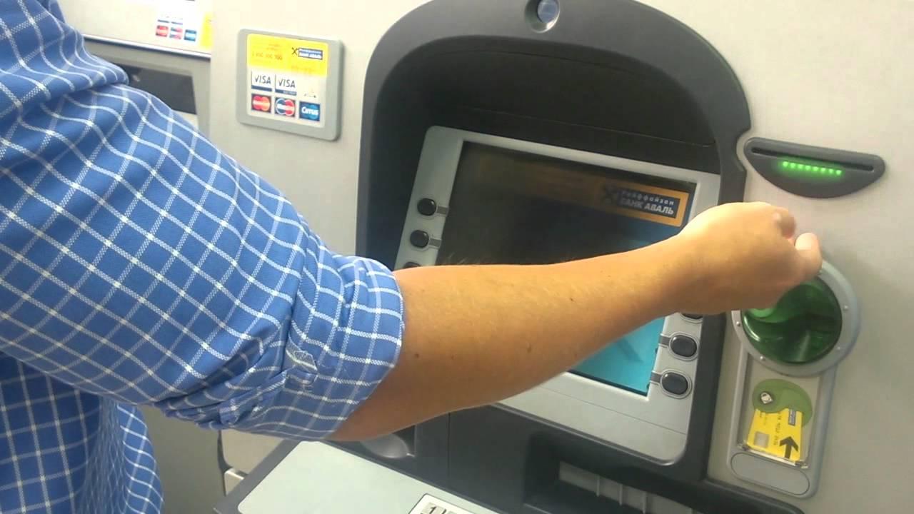 положить деньги на карту Райффайзен через банкомат