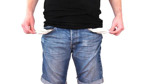 деньги до зарплаты онлайн срочно