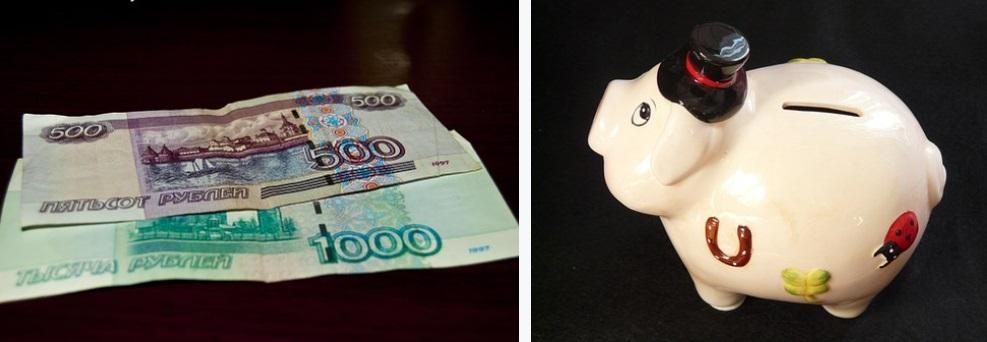 безопасная помощь в денежных средствах