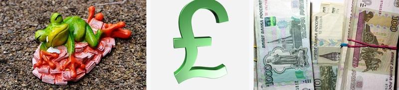 денежная помощь от богатых
