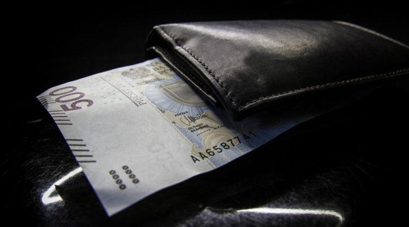 оказать помощь в денежных средствах